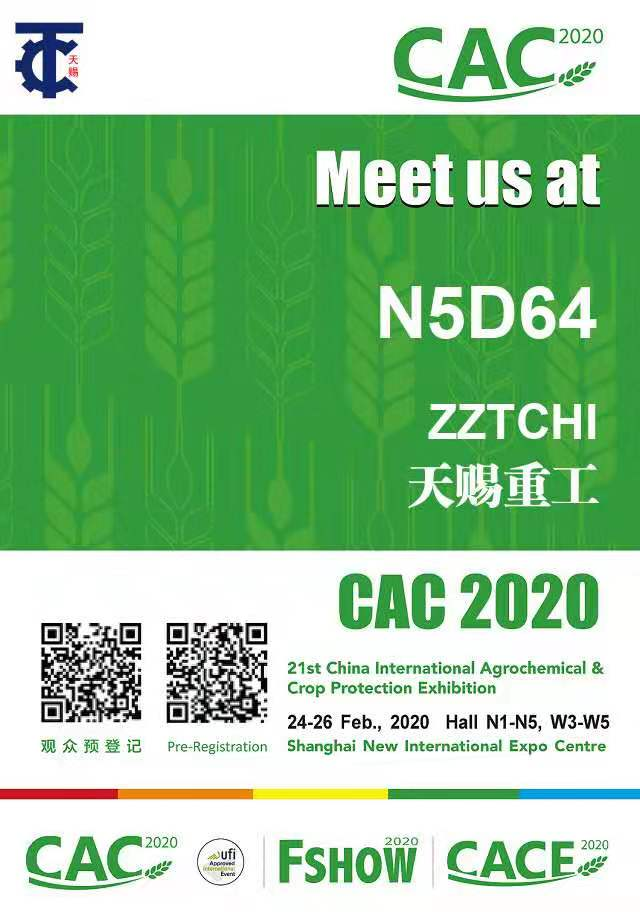 Tianci Heavy Industry participated in the 21st China International Agricultural Chemicals and Plant Protection Exhibition
