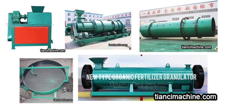 Types and performance characteristics of fertilizer granulation machine